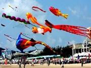 第三届国际风筝节在越南巴地头顿省举行
