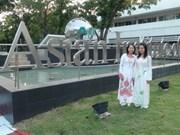胡志明市领导访问泰国亚洲理工学院