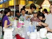 第五次泰国产品展销会在河内举行