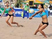 2011年亚洲女子沙滩排球锦标赛开幕