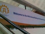 约有4000名代表将参加2011年ADB常年会议