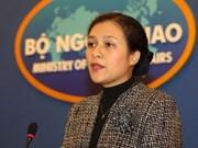 越南反对并谴责任何形式的恐怖主义活动