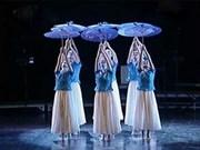 美国著名舞蹈团将到越南巡演