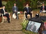 越南政府总理阮晋勇出席第18届东盟峰会
