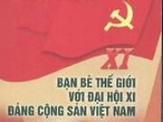 国际友人与越南共产党第十一届大会