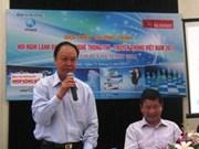 300名代表将参加2011年越南信息技术领导人会议