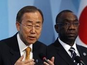 第四届联合国最不发达国家会议在伊斯坦布尔举行