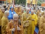 佛教为越南的发展做出积极贡献