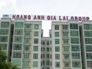 发行国际债券:越南私营企业的发展机会