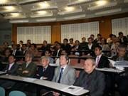 越南科学与专家协会在法国成立