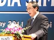 第八届亚洲媒体峰会开幕