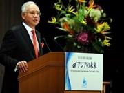 《亚洲的未来》会议:加强合作 跨越挑战
