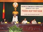 第十三届国会选举委员会举行第五次会议