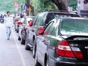 河内市计划建设50个停车场