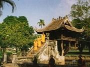 越南纪录中心成为亚洲纪录中心代表