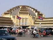 越南(柬埔寨)企业家论坛在金边举行