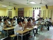 越南应集中提高大学教育质量