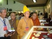 17世纪至20世纪南方佛教文化遗产展览会