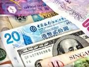美国宣布停止宽松货币政策亚洲各国货币一律贬值