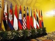越南东盟互联互通协调指导委员会正式成立
