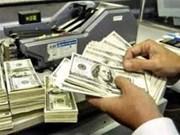 我国加强国有商业银行外汇管理