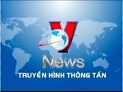 越通社电视频道开播一周年庆典