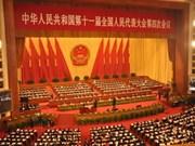 中国批准《东南亚友好合作条约第三修改议定书》