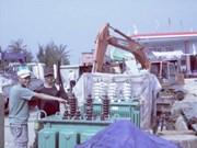 李山县岛热电站两个新发电机组投入运行