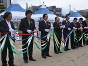 越南在韩国推广旅游