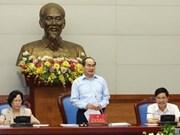 政府召开评估农村劳动者职业培训提案全国会议