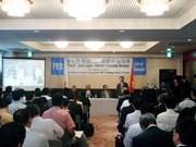 越南呼吁日本企业协助越南发展辅助产业