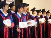 越南南部地区举行状元花奖颁奖仪式