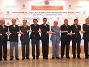 第三次东盟粮食安全会议在印尼召开