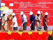 越南企业为老挝阿速坡省捐建学校