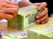 越南外债余额仍在安全线内