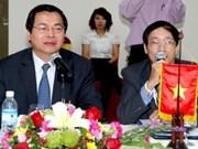 越南与老挝加强贸易和能源领域的合作