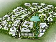 美国投资岘港信息技术工业区基础设施项目