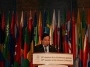 越南出席第36届联合国教科文组织大会