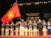 越南体育代表团出征第26届东南亚运动会