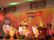 2011年越南国际贸易博览会在柬埔寨举行