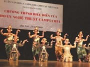 柬埔寨艺术团即将赴越演出