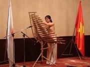 越南驻日本大使馆向国际友人推介越南形象