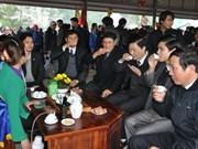 """""""越南茶叶精华""""品茶会创下越南新纪录"""