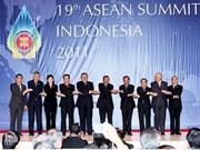 东盟峰会发表《全球共同体中的东盟共同体巴厘宣言》
