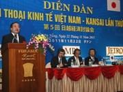第5次越南—日本关西经济对话论坛在越南岘港市举行