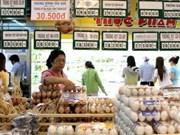 11月份胡志明市消费价格指数上涨0.28%