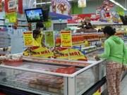 今年11月份全国消费价格指数小幅度增长