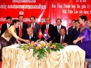 越南与老挝大力推动阵线工作