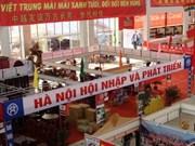 越南贸易促进论坛在中国天津市举行