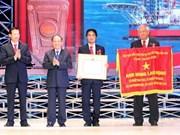 越南油气产业传统日50周年庆祝活动